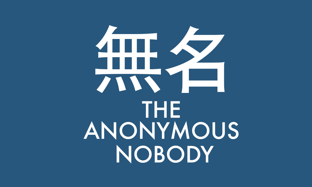 Anonymous Nobody